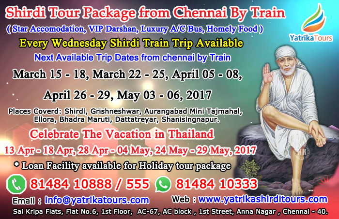 chennai-to-shirdi-offer